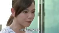台湾偶像剧刷新智商底线 男主作死女主白痴