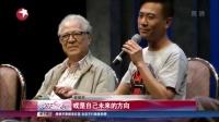 又失一员老将!  陈国邦宣布离开香港无线 娱乐星天地 151012