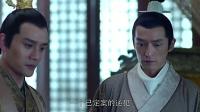 《琅琊榜》49集预告片