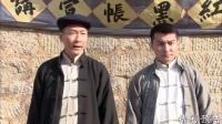 《飞虎队》36集预告片