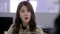 离婚律师恋爱中 01