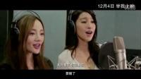 张艺兴献唱洗脑神曲《从天儿降》主题曲MV《青春快乐》