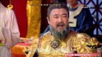 《新济公活佛》31集预告片