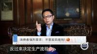 《鸿观》之《工业4.0的中国机遇》151105