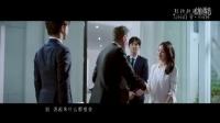 田馥甄《杜拉拉追婚记》宣传曲MV《姐》
