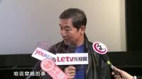 张国立首当真人秀导演庆祝收视高  宋小宝助阵现场嗨爆 151106