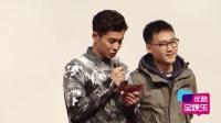 乔振宇与大学生亲密互动 回避谈及王丽坤新恋情 151107