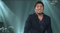 I Believe 韩国我是歌手现场版