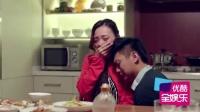 """《北上广》女二陶慧走红 曾与徐峥上演""""激情戏"""" 151113"""