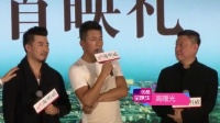 韩磊作为影业老板助阵《遭遇海明威》 151114