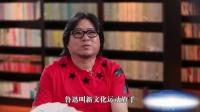 中国文学大师的官方排名