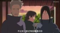 079 佐助VS鼬(1)