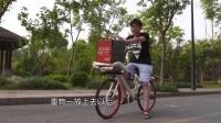 《好奇实验室》:孩子坐在共享单车的车篮里到底有多危险?