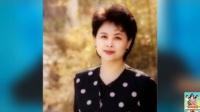 央視女主播肖曉琳患癌去世 遺言曝光 170713