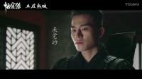 《悟空傳》 蔡健雅獻唱MV《紫》 彭于晏倪妮愛情戲曝光