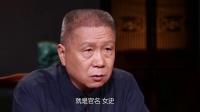 观复嘟嘟(第80期):中国这九件文物影响了世界(下)