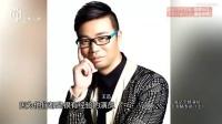 我是个好演员 王大陆专访(上) 170729