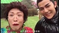 青岛大姨张海宇探班《萌妃驾到》剧组竟邂逅汪东城