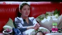 """""""丈母娘""""泪奔 恺恺和女友合唱法语歌送惊喜VCR 170611 我们相爱吧"""