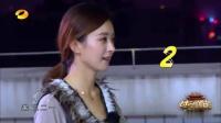 赵丽颖狂拽气球超拼的 吴磊灵活走位惊险获胜 170609 七十二层奇楼