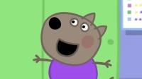 小豬佩奇 006 喬治第一天上幼兒園
