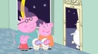 小猪佩奇 125 月球之旅