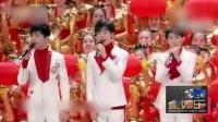 2018年央视春晚已建组 杨东升出任总导演 170824