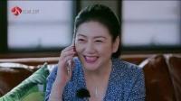 """程晓玥要哭了!竟被弟弟吐槽""""中年剩女"""" 170611 我们相爱吧"""