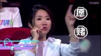 """第20170904期:甜馨陪爸爸去拍戏现场""""耍大牌"""" 王俊凯宿舍遭围观"""