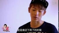 《美人制造》陈翔纪录片:花美男自曝