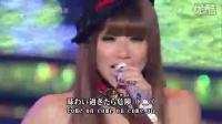 Lick Me 辉く!日本レコード大赏现场版