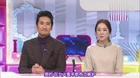 演艺家中介 141213
