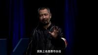 郭海平:我们的精神都有病