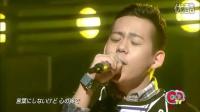 You & I CDTV现场版