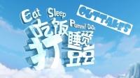 内衣侠、二百五吊绳花絮-02