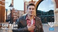 音乐带你去旅行 英国站 第七集预告