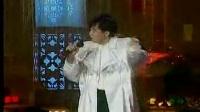 中央电视台春节联欢晚会 1989:《跟着感觉走》 潘安邦