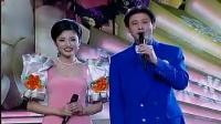1997年央视春节联欢晚会全程回顾