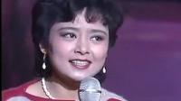 1985年春节联欢晚会(牛)