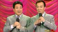 2009年央视春节联欢晚会全程回顾