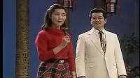 1984年春节联欢晚会