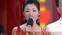 2004年央视春节联欢晚会全程回顾
