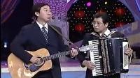 2002年央视春节联欢晚会全程回顾