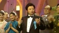 1990年央视春节联欢晚会全程回顾