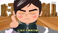 【欧子爱挑刺儿3】神采访之《咱婚吧》众演员吐槽导演