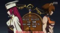 [IMS][MV]苍翼默示录BLAZBLUEOP