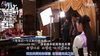 《奇皇后》拍摄花絮9