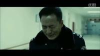 《警察故事2013》终极预告
