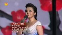 纪念毛泽东诞辰120周年文艺晚会全程回顾