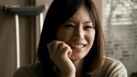 《同屋》 日本预告片
